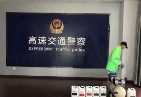 高速交通警察除甲醛施工