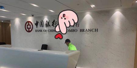 中国银行除甲醛施工